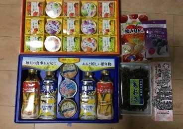 2017-03-21支援団体・一人親家族②IMG_3733