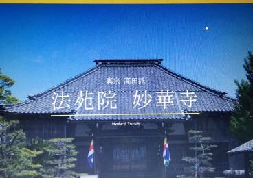 2015-11-21ホームページ記事1IMG_1373