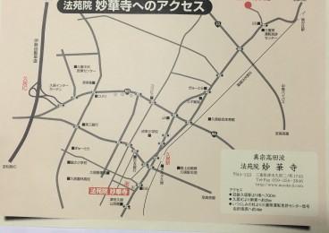 2016-01-08お寺の現状FullSizeRender