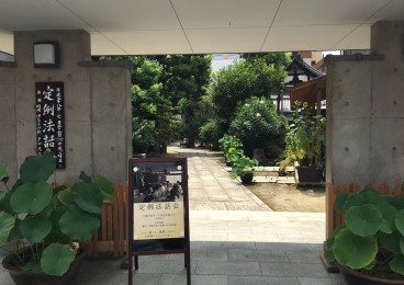 2016-07-22久遠寺IMG_2633
