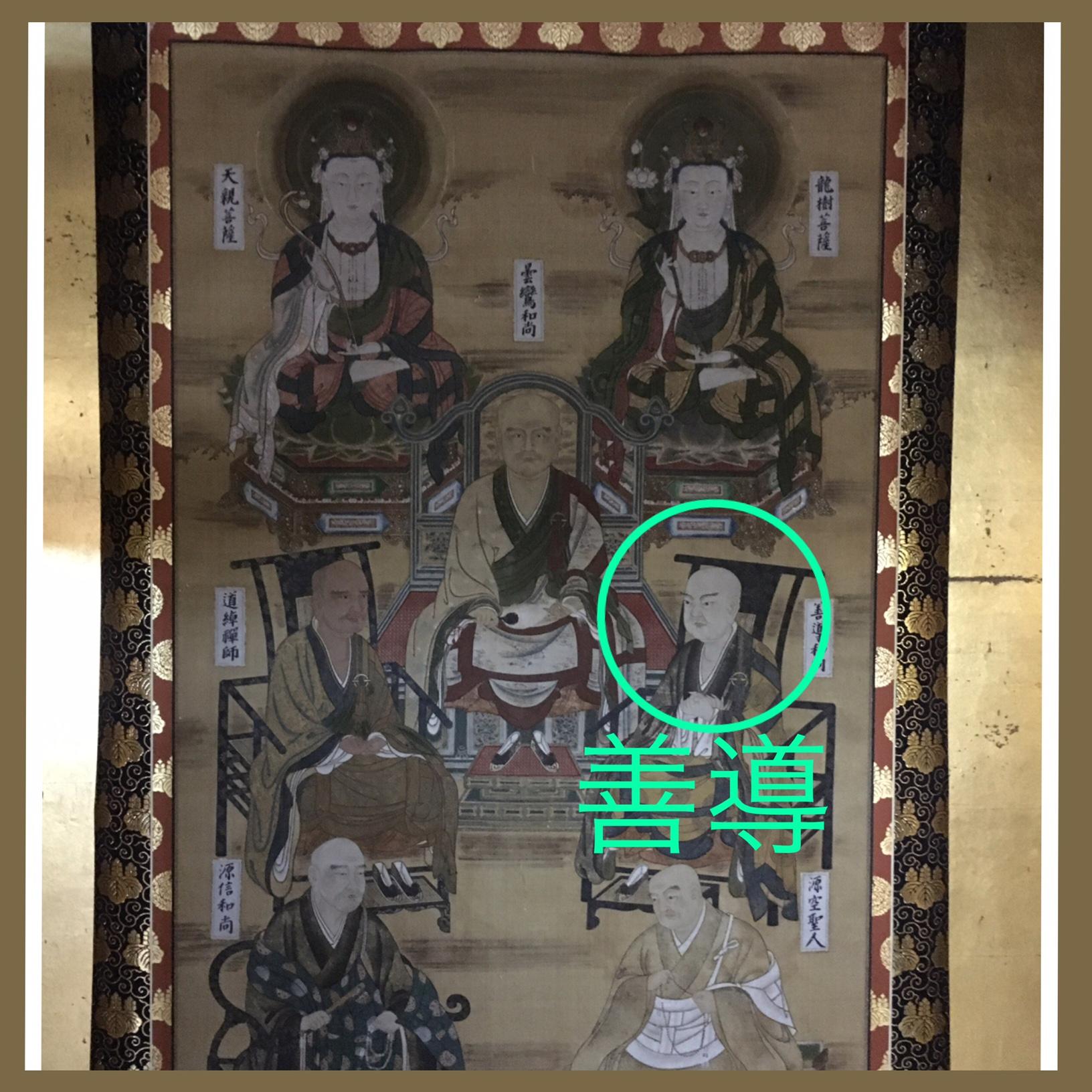 法苑院 妙華寺 | 三重県津市 真宗高田派 お寺からのお知らせ善導大師