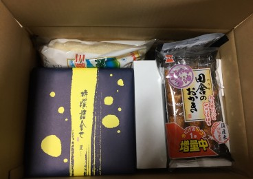 2017-05-235月のおてらおやつクラブFullSizeRender